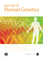 Journal of Human Genetics の表紙