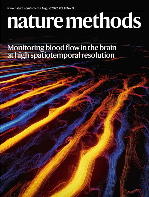Nature Methodsの表紙