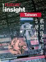 Nature Insight: Taiwan