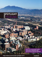 Spotlight on University of Tsukuba