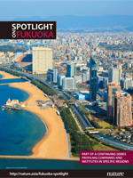 Spotlight on Fukuoka