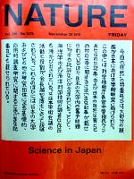 Survey of Japanese Science