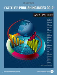 Nature Publishing Index 2012 - Asia Pacific (opens in a new window)