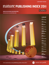 Nature Publishing Index 2011 China