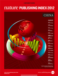 Nature Publishing Index 2012 China supplement