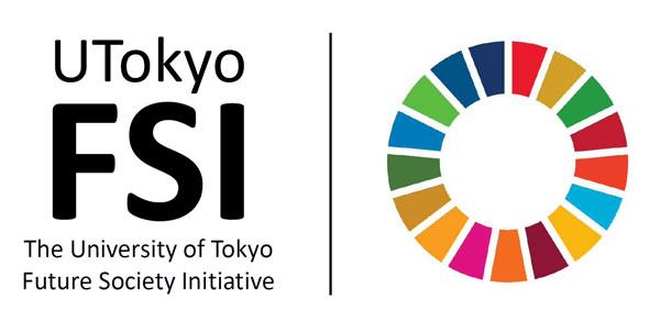東京大学 未来社会協創推進本部