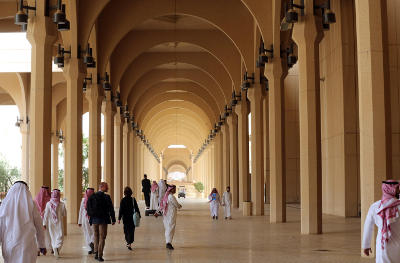 Saudi Arabia is now the Arab region's most prolific nation in research.