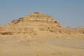The fossilized tooth was found in the Jebel Qatrani Formation in the Fayum Depression.