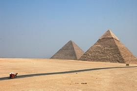 Egypt receives nearly 360 days of sunshine every year, making it a perfect spot to invest in solar energy.