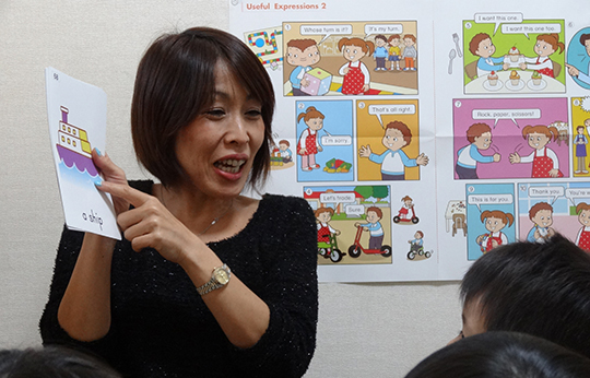 Hiromi Yamamoto